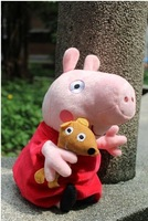 Wholesale - ballet peppa pig & The pirate peppa pig toys & George pepe pig soft plush toys 4 styles 30cm free shipping 100pcs