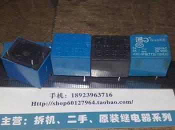 GUOKE JQC-3FB (T73)-12VDC GK3FF-12VDC A