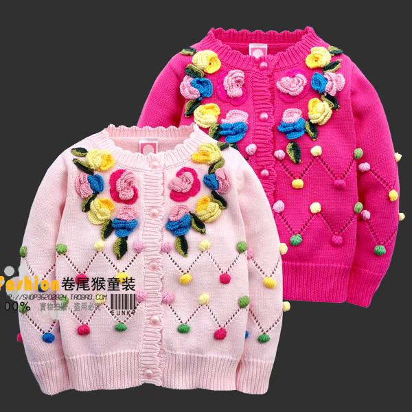 Aliexpress com buy new arrival high quality 2013fashion children sweater child cardigan