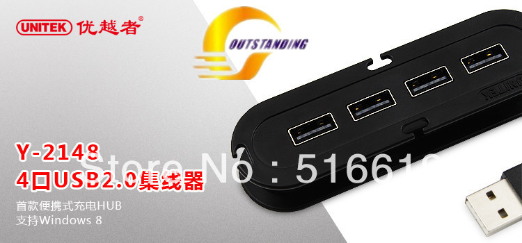 Free shipping USB charger 4 port HUB Apple iphone 5 samsung millet HTC ipad 3/4 USB line + mobile phone tablet USB charger(China (Mainland))