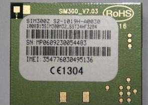 Tri-band GPRS module SIM300 module GSM module