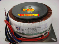 350w amplifier toroidal audio toroidal transformer double 26 12v