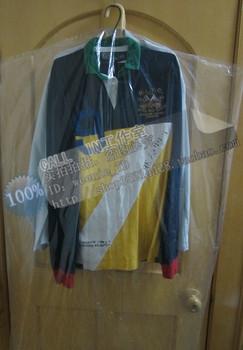 Clothes dust cover transparent plastic dust bag clothes cover handmade