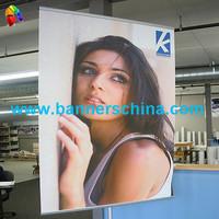 Poster Printing, Poster Prints