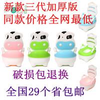 Cow zuopianqi baby bedpan child toilet baby toilet child toilet