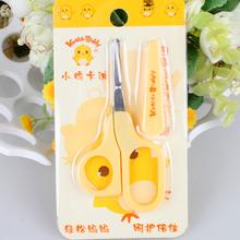 popular infant scissors