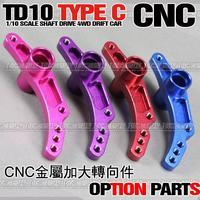 Type-c td10 cnc metal plus size optionparts 1set