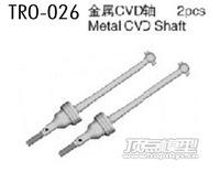 Metal TRO-026 CVD shaft