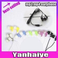 ipod earphone price