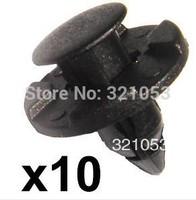10x Plastic Trim Retaining Clips / Fasteners- 8mm hole