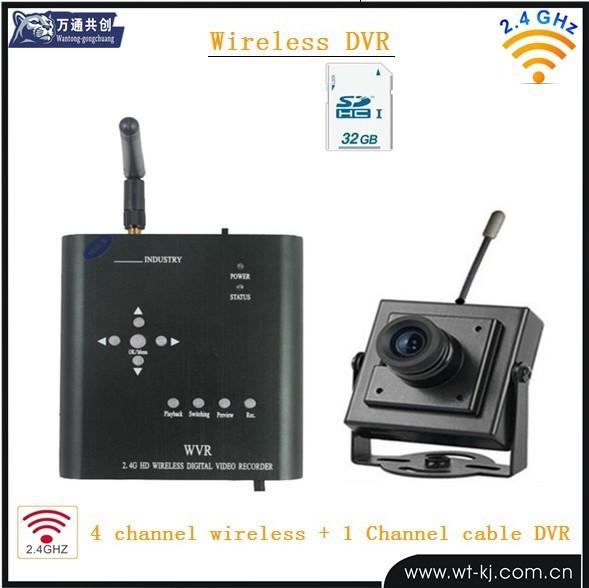 4CH Wireless mini CCTV Camera Recorder DVR+Motion Detect(China (Mainland))