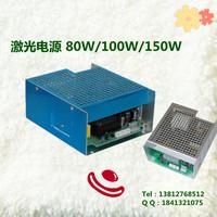 Co2 laser power supply laser power supply sculpture machine power supply sculpture machine 40w laser power supply