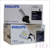 High quality HID H4 6000k xenon lamp kit xenon Telescopic lamp Free shipping