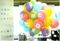 Free shipping, 12 inch 26 letters of the alphabet balloons printed latex balloons,  decorations tools 100pcs/lot Wholesale