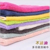 Advanced wood fiber oil wash towel clean small towel cleaning towel dishclout clean towel advanced