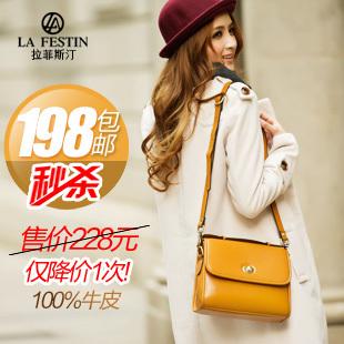 Campaigners women's genuine leather handbag 2013 trend female genuine leather female bag shoulder bag handbag messenger bag