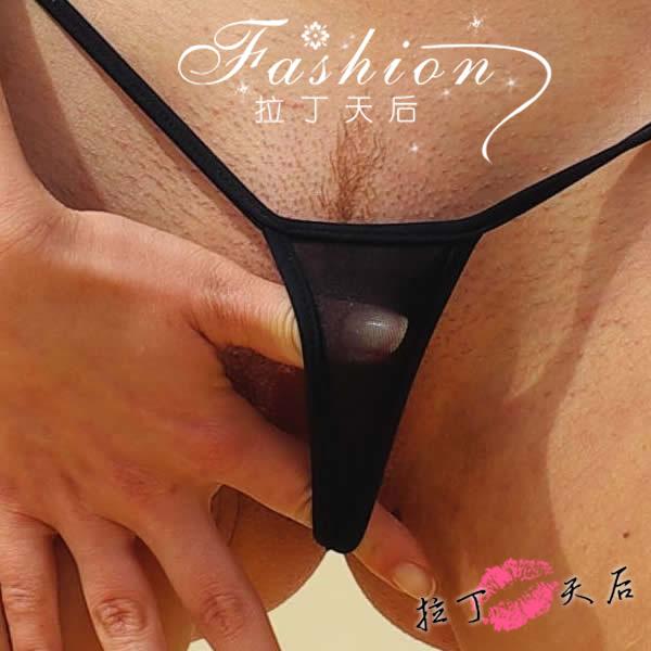 Ультра мини бикини онлайн 9 фотография