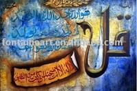 Handmade Islamic Calligraphy Oil Painting,blue,orange,black,yellow