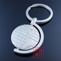 Globe keychain gift small keychain souvenir logo keychain