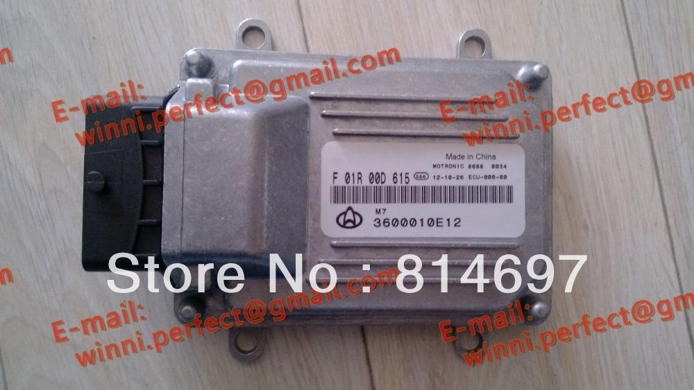For Changan car engine computer ECU(Electronic Control Unit)/For M7 Series/ F01R00D615/3600010E12/JL466Q(China (Mainland))