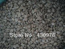 S S cafe China goligongshan mountain typica 16 17 green bean earth