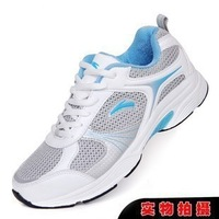 2013 ANTA women's shoes wear-resistant running shoes light breathable net cotton-made shoes woman sport shoes