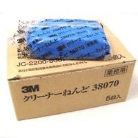 Free Shipping(5pcs/lot)200g 3M Car washes Car Clay 3M Car Magic Clean Clay Bar Auto Detail Cleaner Wash Sludge