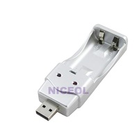 NI5L USB Charger for NiMH AA / AAA Rechargeable Battery