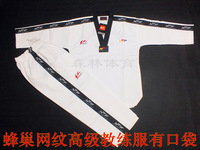 Free shipping De-forest advanced tae kwon do wtf broad-brimmed tatami embroidery pocket classic !  wholesales