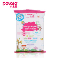 Small potatoes soft infant wet wipe wet wipe wet wipes wet tissue 10 querysystem super soft