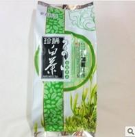 250g Silver Needle, Chinese White Tea, Baihao Yingzheng,2014 Anti-old green Tea,Free Shipping