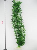 Small artificial plants aquarium decoration fish tank plants 45cm long plants ec94