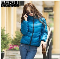 Free Shipping 2013 Winter Hot Sale White Duck Down Short Outwear Women Plus Size Down Jacket 8224
