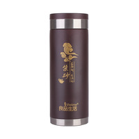 Two packages mailed  High quality stainless steel zisha cup tea cup health water cup new arrival 420ml gift