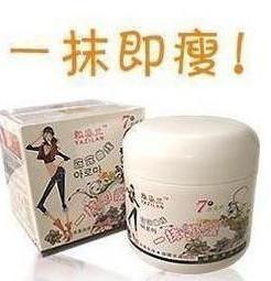 40 slimming weight loss cream 300ml stovepipe thin waist(China (Mainland))