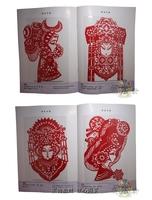 Free shipping Customize paper cutting a30 zodiac three kingdoms figure traditional  crafts