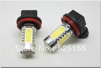 Ultra bright LED fog light car H8 / H11 fog light bulb super power 7.5 W