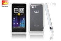 Case for HTC HTC X710e G19,Frosted mobile phone sets, wear-resistant, durable, high quality,Free shipping
