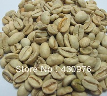 s s cafe India Monsooned Malabar AA coffee green bean 18 5