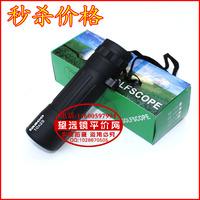 Debao tasco10x25 hd portable monocular telescope