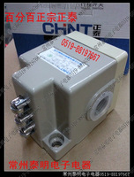 Chint limit switch travel switch contact jw2-11z 3 3