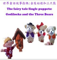 "50pcs/lot World Fairy Tale ""Godilocks And The Three Bears"" Finger Hand Puppet Set,Stuffed Toy,Plush Puppets, Kids Talking Props"