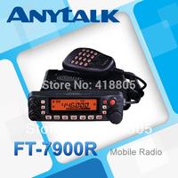 Yaes 100% FT-7900R dual band two way radio