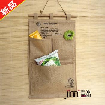 Zakka linen fabric small storage bag storage bag 1958 wall-mounted bag