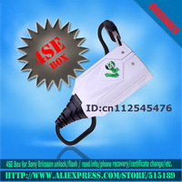 4SE Box for Sony Ericsson unlock & flash & read info, phone recovery, certificate change, etc.