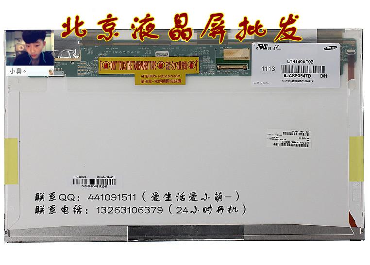 A for SAMSUNG np-n150-jp03cn 145 n148 notebook lcd screen display(China (Mainland))