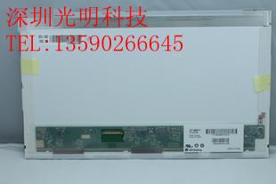 Bag b133xw02 v . 0 lp133wh1 tla1 ltn133at17 hpcq35 lcd screen(China (Mainland))