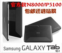 For samsung   official paragraph of n8000 protective case 10.1 p7500 tablet p5100 p5110 mount holsteins