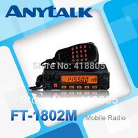 Yae su FT-1802M 50W VHF mobile mounted radio