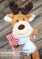 Petco pet vocalization plush toy 4 dog toys elephant pig